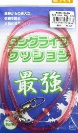 ロングライフクッション ピンク 1.0ミリ1メーター