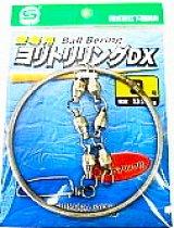 深場用よりとりリングDX 9号 (下田漁具)