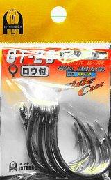 インターフック GT28 インサイドカット(5本入り) 錫