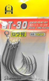 インターフック GT30 (5本入り) 錫