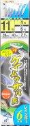 画像4: ハヤブサ 実戦サビキ20 ケイムラサバ皮レインボー11号ハリス4号 (4)